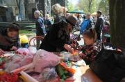 Dni Opola 2016 - Piknik Rodzinny przy Młodzieżowym Domu Kultury