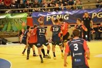 Gwardia Opole 23 - 28 MMTS Kwidzyn - 7550_dsc_5357.jpg