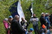 Kolejarz Opole 44:45 KSM Krosno