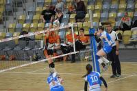 UNI Opole 3:0 Radomka Radom - 8062_foto_24opole_177.jpg