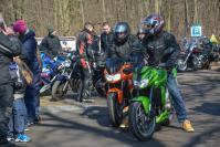 Oficjalne rozpoczecie sezonu motocyklowego 2018 - 8103_dsc_7572.jpg