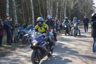Oficjalne rozpoczecie sezonu motocyklowego 2018 - 8103_dsc_7610.jpg