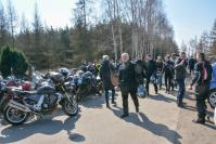 Oficjalne rozpoczecie sezonu motocyklowego 2018 - 8103_dsc_7644.jpg