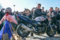 Oficjalne rozpoczecie sezonu motocyklowego 2018 - 8103_dsc_7667.jpg