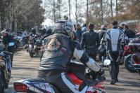 Oficjalne rozpoczecie sezonu motocyklowego 2018 - 8103_dsc_7742.jpg