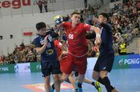 4Nations Cup - Czechy 25:27 Japonia - 8239_4nationscup_czechy_japan_042.jpg
