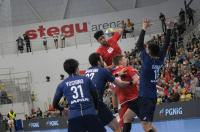 4Nations Cup - Czechy 25:27 Japonia - 8239_4nationscup_czechy_japan_092.jpg