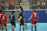 4Nations Cup - Czechy 25:27 Japonia - 8239_4nationscup_czechy_japan_108.jpg
