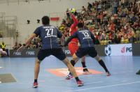 4Nations Cup - Czechy 25:27 Japonia - 8239_4nationscup_czechy_japan_109.jpg