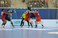4Nations Cup - Czechy 25:27 Japonia - 8239_4nationscup_czechy_japan_112.jpg