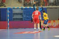 4Nations Cup - Polska 24:24 (K.6:5) Rumunia - 8240_4nationscup_polska_rumunia_064.jpg