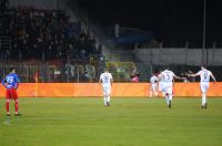 1/4 PP: Odra Opole 0:2 Jagiellonia Białystok  - 8300_odra_jagielonia_24opole_278.jpg