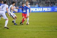 1/4 PP: Odra Opole 0:2 Jagiellonia Białystok  - 8300_odra_jagielonia_24opole_309.jpg