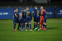 Odra Opole 1:0 GKS Bełchatów - 8481_foto_24opole_057.jpg