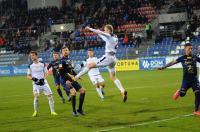 Odra Opole 1:0 GKS Bełchatów - 8481_foto_24opole_222.jpg