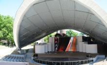 Mecze EURO 2012 oglądaj w amfiteatrze