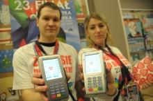 W tym roku Opolanie po raz pierwszy będą mogli wesprzeć fundację za pomocą karty płatniczej.