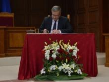 Prezydent Bronisław Komorowski podpisał w Opolu ustawę