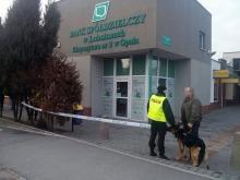 Napad na bank w Opolu. Sprawca uciekł bez pieniędzy.