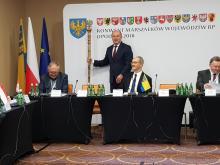 W Opolu dyskutują o miliardach z Unii Europejskiej dla całego kraju