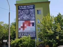 Kontrowersyjny baner ma zniknąć z kamienicy przy Książąt Opolskich