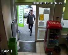 KPP Głubczyce: Podejrzana o kradzież - wizerunek