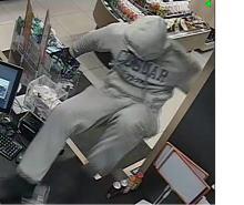 Policja publikuje wizerunek osoby podejrzewanej o krzadzież