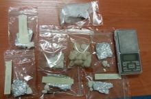 22-latek odpowie za handel i posiadanie narkotyków