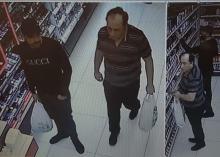 Wizerunek podejrzanych o kradzież