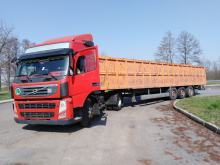 Wojewódzki Inspektorat Transportu Drogowego zatrzymał ciężarówkę z ukrytymi odpadami