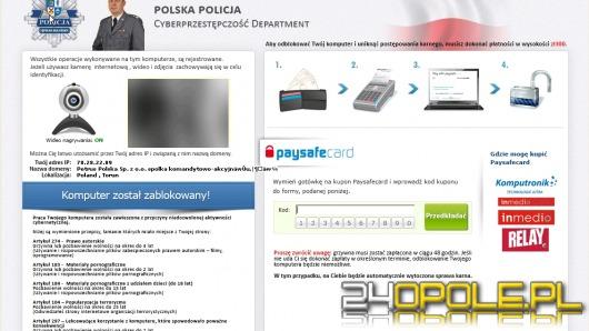 Policja zablokowała Twój komputer? To wirus