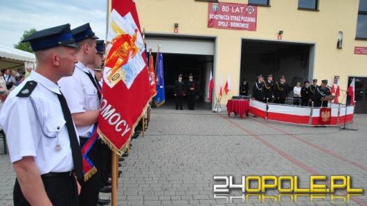 17 tys. złotych dla OSP w Czarnowąsach i Bierkowicach
