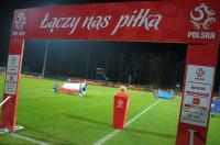 Polska 4:0 Bośnia i Hercegowina - Mecz Reprezentacji Narodowych Kobiet - 8226_foto_24opole_007.jpg