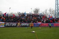 Odra Opole 0:2 Raków Częstochowa - 8234_foto_24opole_065.jpg