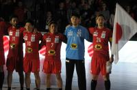 4Nations Cup - Polska 25:25 (K. 4:3) Japonia - 8238_4nationscup_polska_japonia_041.jpg