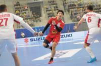 4Nations Cup - Polska 25:25 (K. 4:3) Japonia - 8238_4nationscup_polska_japonia_100.jpg