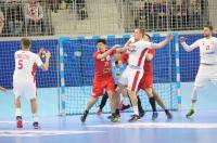 4Nations Cup - Polska 25:25 (K. 4:3) Japonia - 8238_4nationscup_polska_japonia_130.jpg