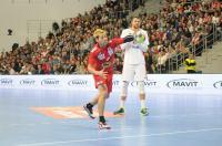 4Nations Cup - Polska 25:25 (K. 4:3) Japonia - 8238_4nationscup_polska_japonia_161.jpg