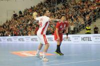 4Nations Cup - Polska 25:25 (K. 4:3) Japonia - 8238_4nationscup_polska_japonia_200.jpg