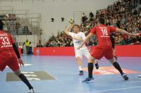 4Nations Cup - Polska 25:25 (K. 4:3) Japonia - 8238_4nationscup_polska_japonia_205.jpg