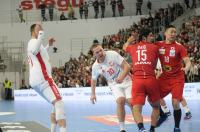 4Nations Cup - Polska 25:25 (K. 4:3) Japonia - 8238_4nationscup_polska_japonia_230.jpg