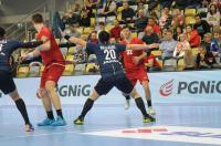 4Nations Cup - Czechy 25:27 Japonia - 8239_4nationscup_czechy_japan_007.jpg