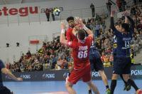 4Nations Cup - Czechy 25:27 Japonia - 8239_4nationscup_czechy_japan_040.jpg