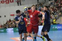 4Nations Cup - Czechy 25:27 Japonia - 8239_4nationscup_czechy_japan_042.jpg