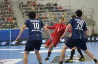 4Nations Cup - Czechy 25:27 Japonia - 8239_4nationscup_czechy_japan_063.jpg
