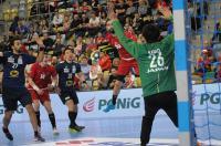 4Nations Cup - Czechy 25:27 Japonia - 8239_4nationscup_czechy_japan_066.jpg