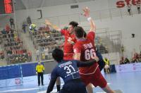 4Nations Cup - Czechy 25:27 Japonia - 8239_4nationscup_czechy_japan_101.jpg