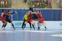 4Nations Cup - Czechy 25:27 Japonia - 8239_4nationscup_czechy_japan_112.jpg