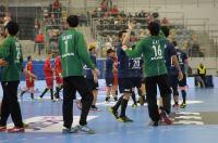 4Nations Cup - Czechy 25:27 Japonia - 8239_4nationscup_czechy_japan_118.jpg