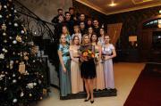 Studniówki 2020 - I Liceum Ogólnokształcące w Kędzierzynie Koźlu